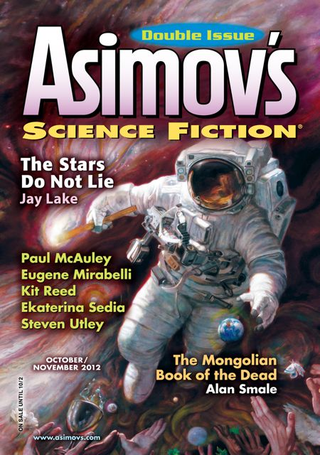 Asimov's Oct/Nov 2012 cover